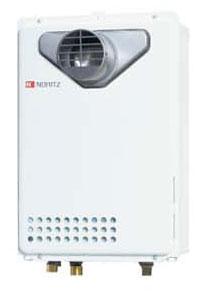 【無料3年保証/工事もご依頼で5年】*ノーリツ*GQ-2037WS-T ガス給湯器 給湯専用 屋外壁掛型 20号 PS扉内設置型