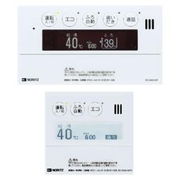 [393]*ノーリツ*RC-E9001 高機能ドットマトリクスマルチリモコン・標準タイプ マルチセット