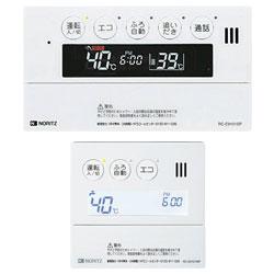 [394]*ノーリツ*RC-E9161P マルチリモコンセット マイクロバブル対応 インターホン付