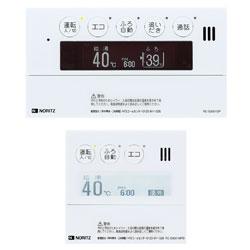 [396]*ノーリツ*RC-E9001P マルチセット インターホン付