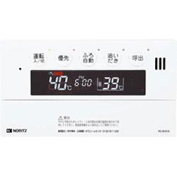[397]*ノーリツ*RC-E9101S 浴室リモコン