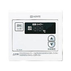 *ノーリツ*RC-7002B 増設リモコン[防水形], 櫛引農工連:e821e504 --- officewill.xsrv.jp
