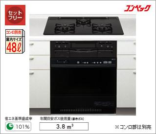 *大阪ガス*114-D524 ガスオーブンレンジ ビルトインタイプ セットフリー コンベック ブラック