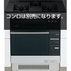 *大阪ガス*114-D593 ガスビルトイン高速オーブン セットフリー コンベック