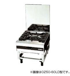 *オザキ*OZ50-60LD[10780088] 業務用 ガス寸銅レンジ ガス台付レンジスープ用 幅500mm 1口タイプ