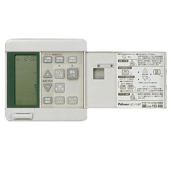 [169]*パロマ*床暖房用リモコン UC-118 [室温センサーなし]