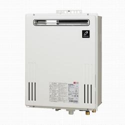 【無料3年保証/工事もご依頼で5年】*パーパス*GX-1600AW-1 ガスふろ給湯器 設置フリー屋外壁掛形 [オート] 16号