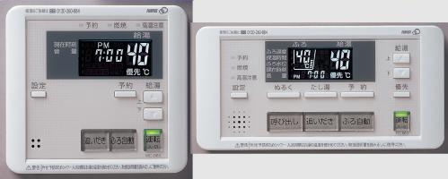 [81]*パーパス[高木産業]*TC-660-W [MC-660-W+FC-660-W] マルチリモコンセット