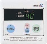 [87]*パーパス[高木産業]*FC-100U 浴室リモコン