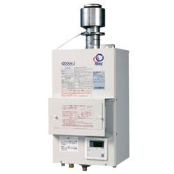 ☆ パーパス 高木産業 驚きの値段で GS-S1600GE-1H 業務用ガス給湯器 給湯専用 排気フード対応型 低価格化 16号 屋内壁掛形