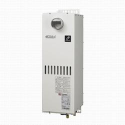 *パーパス[高木産業]*GX-S1600ZWS-1 ガスふろ給湯器 設置フリー 屋外壁掛型 フルオート 16号【送料・代引無料】