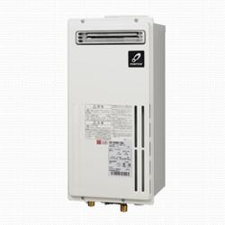 *パーパス[高木産業]*GS-164WS-1[BL] ガス給湯器 屋外壁掛型 給湯専用 16号【送料・代引無料】