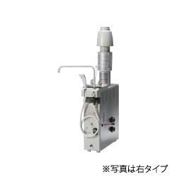☆*パーパス[高木産業]*GF-A550SC ガスふろ釜 浴室内据置型【送料・代引無料】