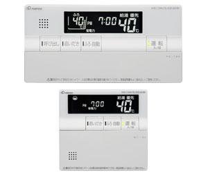 *パーパス*FC-700+MC-H700 標準タイプリモコンセット
