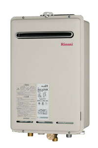 *リンナイ*RUXC-A2400W 業務用ガス給湯器 屋外壁掛型 [給湯専用] 24号