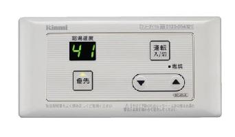 [20]*リンナイ*BC-45-A 浴室リモコン