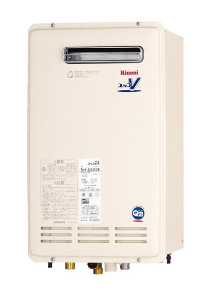 【無料3年保証/工事もご依頼で5年】*リンナイ*ガス給湯器 給湯専用 24号 RUX-K2402W