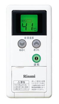 [329]*リンナイ*BC-78 給湯単能機用 浴室リモコン
