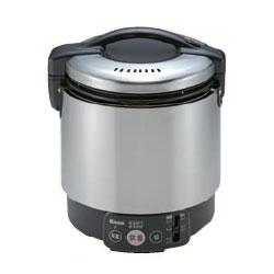*リンナイ*RR-S100VL[16119810] 業務用ガス炊飯器 ガス丸形炊飯器 0.36~1.98L ジャー機能付