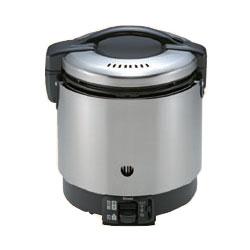 *リンナイ*RR-S100GS[16119811] 業務用ガス炊飯器 ガス丸形炊飯器 0.36~1.98L