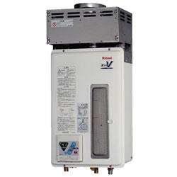 ☆【送料・代引無料】*リンナイ*RUXC-V1600SWF-HP 業務用ガスふろ給湯器 屋内壁掛型 [給湯専用] 16号20Aタイプ HPフードタイプ