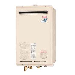 *リンナイ*RUJ-V2011W[A]/RUJ-V2001W[A] ガス給湯器 屋外壁掛型/PS設置型 20号[高温水供給式]【送料・代引無料】