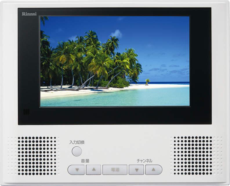 *リンナイ*液晶浴室テレビ 地上デジタル7インチ DS-700【送料・代引無料】