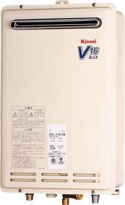 *リンナイ*RUK-V1610W-E ガス給湯器 屋外壁掛型 [給湯専用] 16号15Aタイプ【送料・代引無料】