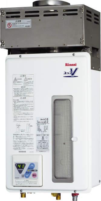 ☆【送料・代引無料】*リンナイ*RUXC-V1610SWF-HP 業務用ガスふろ給湯器 屋内壁掛型 [給湯専用] 16号15Aタイプ HPフードタイプ