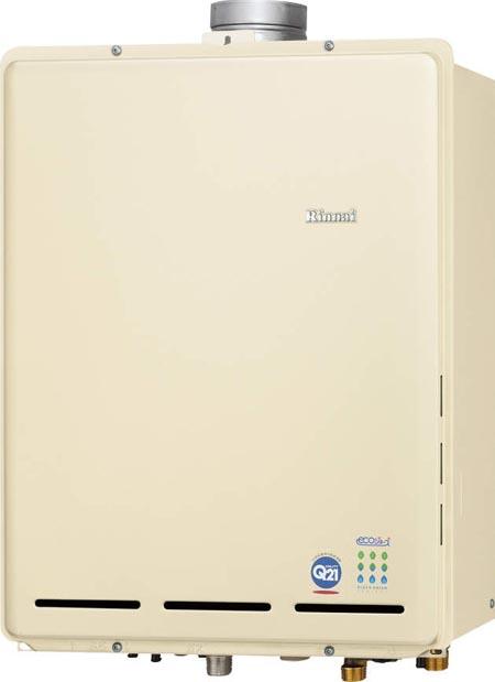 *リンナイ*RUF-TE2400AU ガスふろ給湯器 PS上方排気型 [フルオート] エコジョーズ 24号 カエッコ【送料・代引無料】