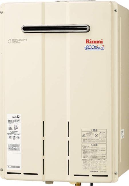 【送料・代引無料】*リンナイ*RUXC-E3200W 業務用ガス給湯器 屋外壁掛型 [給湯専用] 32号