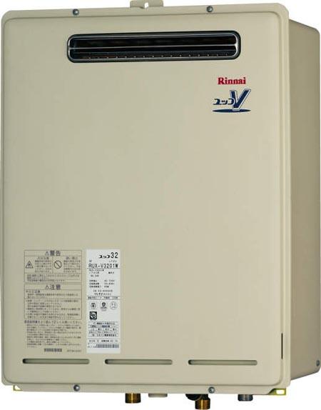 【送料・代引無料】*リンナイ*RUXC-V3201W 業務用ガス給湯器 屋外壁掛型 [給湯専用] 32号 PS設置型