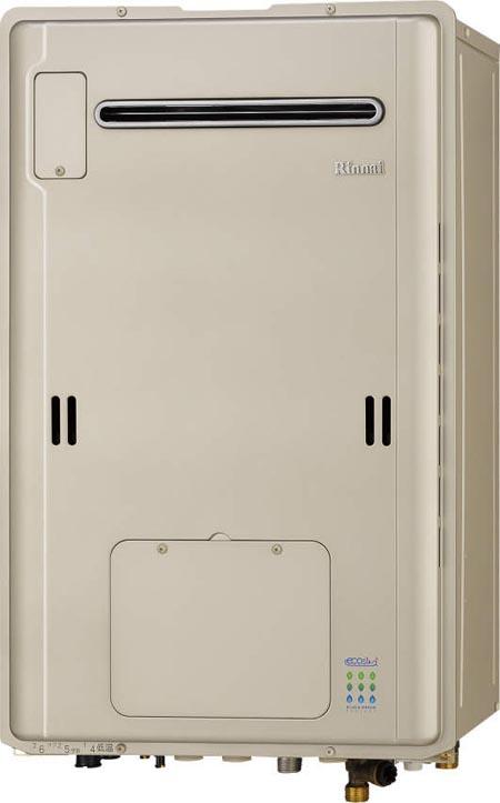 【送料・代引無料】*リンナイ*RUFH-E2402SAW2-1ガスふろ給湯器設置フリー屋外壁掛型[オート]エコジョーズ24号 給湯暖房熱源機