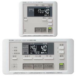 *ノーリツ*RC-3101 リモコンセット, ブランディングコーヒー:d567eb05 --- officewill.xsrv.jp