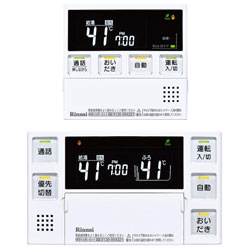 *リンナイ*MBC-220VC リモコンセット