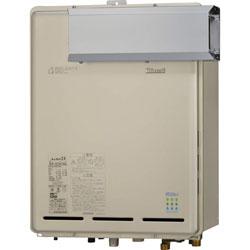 *リンナイ*RUF-E1601SAA/RUF-E1611SAA ガスふろ給湯器 アルコーブ設置屋外壁掛型 16号[オート]【送料・代引無料】