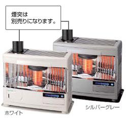 *サンポット*UFH-778UKC J 石油暖房機 床暖房内蔵 木造20畳/コンクリート27畳