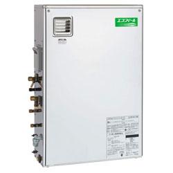 ☆*サンポット*HMG-E476ASO 石油給湯器 直圧式屋外据置型 [フルオート] 4万キロタイプ エコフィール