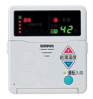 [291]*サンポット*SRC-470MV 台所リモコン 音声タイプ