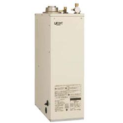 ☆*サンポット*HMG-Q473MSE 石油給湯器 直圧式屋内据置型 [給湯専用] 4万キロタイプ【送料・代引無料】