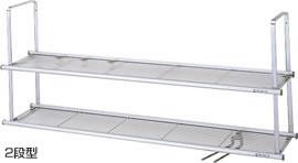 *サンウェーブ*NSR-90-2 水切棚[吊戸棚下用] 間口90cm