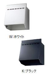 *サンウェーブ*NBH-6027[W/K] レンジフード[換気扇用フード] 間口60cm