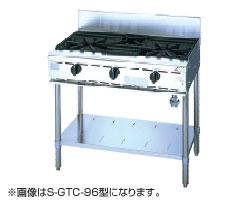 *サンウエーブ*S-GTC-126[16139203] 業務用 ガステーブルレンジ 奥行600mm 内管式 4口タイプ