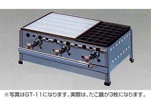*正英[SHOEI]*GT-13 業務用たこ焼器 鉄板付 引出し無し