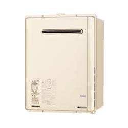*タカラスタンダード*HW-E2400AW ガス給湯器 設置フリー屋外壁掛型 フルオート 24号 エコジョーズ