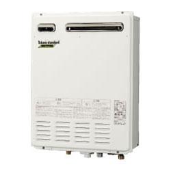 *タカラスタンダード*TW-201FSAL ガス給湯器 設置フリー屋外壁掛型 オート 20号