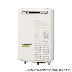 *タカラスタンダード*TW-240E ガス給湯器 設置フリー屋外壁掛型 給湯専用 24号