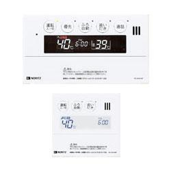 *タカラスタンダード*RC-9101P リモコン 通話型コントローラ