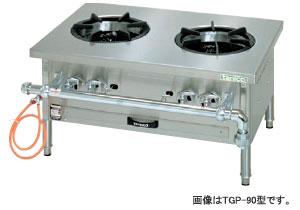 *タニコー*TGP-120[10780258] 業務用 ガス寸銅レンジ 幅1200mm 2口タイプ
