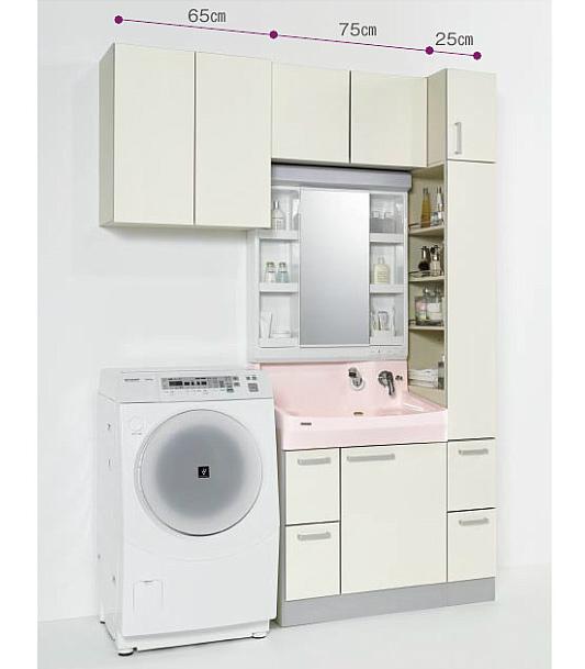 *クリナップ*ファンシオ 洗面化粧台セット 間口165cm M-751PF+BPF[H/L]752MY+その他 引出しタイプ